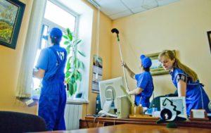 Уборка помещений в Одинцово